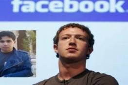 في عيد الغفران اليهودي.. مؤسس فيس بوك يطلب الغفران من هؤلاء
