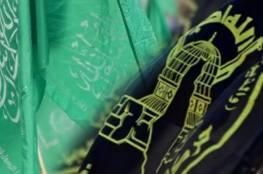 وفدا حركتي حماس و الجهاد الاسلامي إلى موسكو للمشاركة في جلسات الحوار
