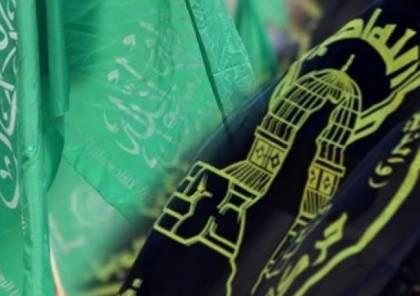 ابو مرزوق: حماس تعتذر عن مشاركة لا فائدة منها في المركزي والجهاد تعلن ايضا عدم المشاركة