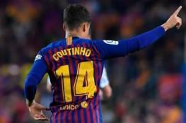 كوتينيو ينهي جميع مشاكل برشلونة قبل كأس السوبر الإسباني