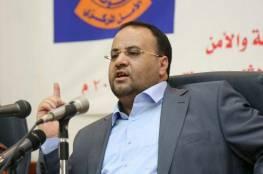 مقتل القيادي الحوثي صالح الصماد بغارة للتحالف العربي