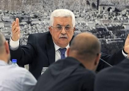 اذاعة عبرية تزعم : الرئيس عباس يهدد بوقف تمويل قطاع غزة بالكامل