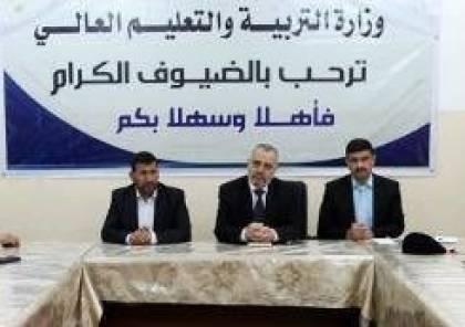 """بالاسماء .. اللجنة الادارية لـ""""غزة"""" التي شكلتها حماس تباشر عملها"""