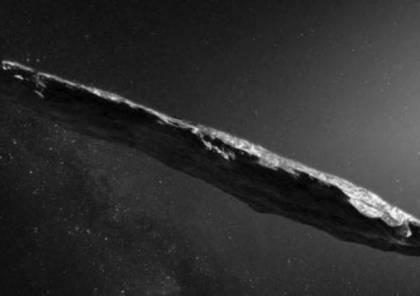 جسم غريب مرّ بجانب الأرض يثير حيرة العلماء