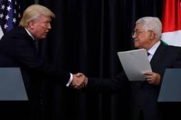 """مسؤول فلسطيني : السلطة تدعو مسؤول أمريكي لحضور """"المركزي رغم الاعلان عن مقاطعة الادارة"""