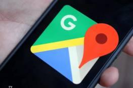 هكذا تستخدم خرائط غوغل دون انترنت!