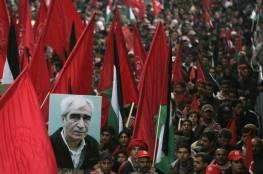 الشعبية تقرر المشاركة في اجتماع القيادة الفلسطينية السبت و تحدد مطالبها ..