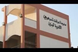 غزة: تصاعد الاحتجاجات ضد قرار تحويل مدرسة الموهوبين إلى المرحلة الأساسية