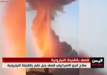 بالفيديو ..هل شاركت طائرة إسرائيلية في قصف اليمن؟