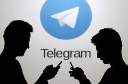 """""""توقف مفاجئ"""" لتطبيق تيليغرام"""