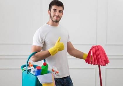الرجال يفضلون الأعمال المنزلية