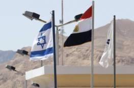 تقدير الاستراتيجي (98) لمركز الزيتونة: مشروع توطين الفلسطينيين في سيناء.. إلى أين؟