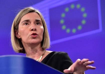 الاتحاد الأوروبي: نأمل ألا يضر خطاب أبو مازن بجهود المصالحة
