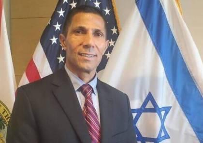 دبلوماسي عربي سفيراً لإسرائيل لدى إريتريا