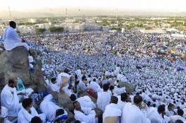 أكثر من نصف مليون حاج يصلون السعودية