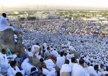 السعودية تعلن عن نجاح موسم الحج لهذا العام