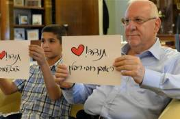 ريفلين: قانون شرعنة الاستيطان على اراض فلسطينية يظهر إسرائيل كدولة أبرتهايد