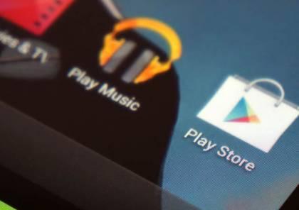 """برمجيات خبيثة تعود إلى """"غوغل بلاي"""" بأسماء جديدة"""