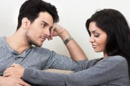 طرق للحفاظ على ملح الحياة الزوجية