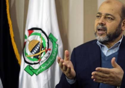 أبو مرزوق : استمرار العقوبات على غزة قد يؤسس للإنفصال والوضع لا يحتمل الفراغ