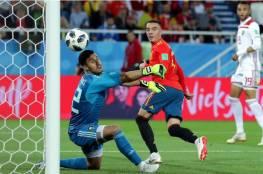 إسبانيا والبرتغال تتأهلان والمغرب تغادر بشرف