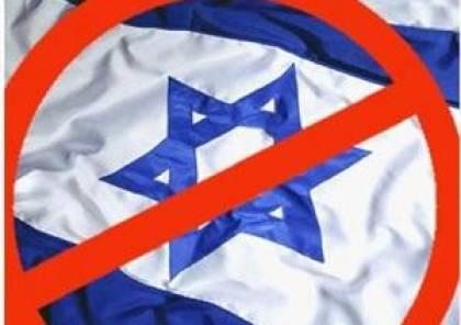الكونغرس الامريكي يقر قانون تقديم المساعدات للسلطة بشرط توقف التحريض ضد اسرائيل