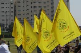 فتح: اغلاق الحرم الابراهيمي امام الفلسطينيين تعدٍّ صارخٌ على حرية العبادة