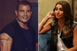 عمرو دياب يلتقي دينا الشربيني بعد أخبار تهديدها بإظهار وثيقة الزواج!