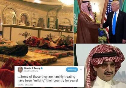 """""""نيويورك تايمز″ تكشف تفاصيل """"صادمة"""" عن معتقلي """"الريتز″ في الرياض"""