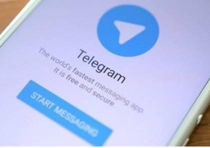 """أزمة بين تطبيق تلغرام وروسيا بسبب """"الخصوصية"""""""