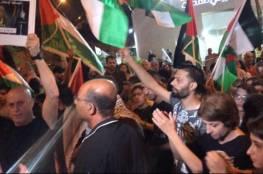 شاهد ..أم الفحم: العشرات في مظاهرة غضب مع غزة