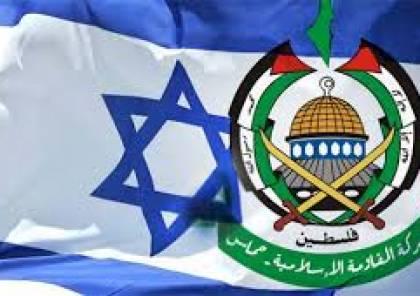 """"""" إسرائيل """" تضع شرطاً رئيسياً لهدنة طويلة الأمد مع حركة """"حماس"""""""