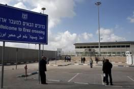 الشئون المدنية: حصلنا على 3000 تصريح جديد للتجار في قطاع غزة