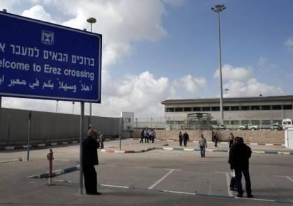 السلطات الإسرائيلية المحتلة تعتقل مرافق مريضة أثناء عودته إلى قطاع غزة