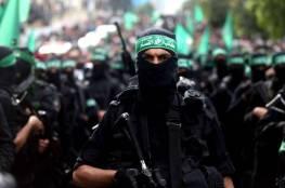 المحكمة الأوروبية العليا تحكم ببقاء حماس على لائحة الاتحاد للإرهاب