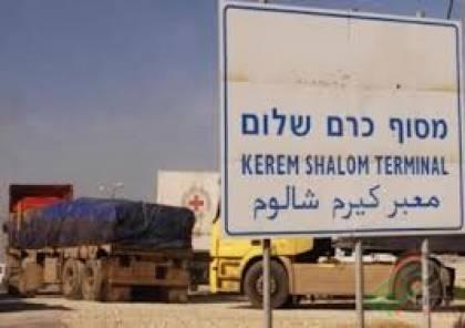 تقرير: إحداث تغير في الاقتصاد في غزة مرتبط بشكل كبير بالسلطات الإسرائيليّة