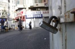الحايك يحذر من أوضاع أكثر سوءاً للعمال في قطاع غزة خلال 2019
