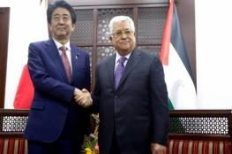 اليابان لن تنقل سفارتها للقدس وتدعم حل الدولتين