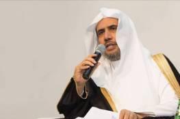 صحيفة عبرية: وزير سعودي زار أكبر كنيس يهودي في فرنسا