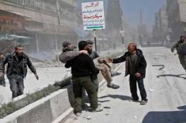 سوريا تستعد لهجوم أمريكي محتمل