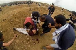الاتحاد الأوروبي يدعو للتحقيق في قتل المتظاهرين على حدود غزة