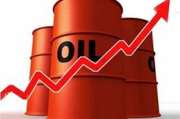 ارتفاع سعر النفط الى 50 دولار وسط آمال حيال الطلب بفضل اللقاحات