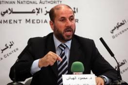 الهباش: الرئيس سيتخذ خطوات قانونية ضد حماس وابلغ جميع الأطراف العربية والدولية بذلك