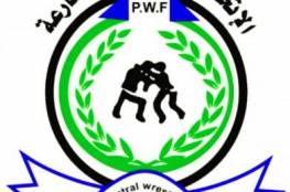"""وفد المصارعة يتجه للعراق للمشاركة بـ """"البطولة العربية للناشئين"""""""