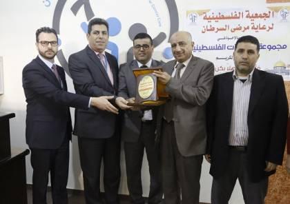 غزة : مجموعة الاتصالات تدعم الجمعية الفلسطينية لرعاية مرضى السرطان