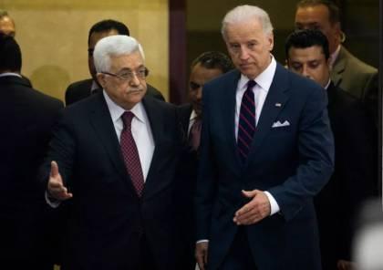 لهذا السبب .. إدارة بايدن لا تنوي إطلاق مبادرة جديدة في الملف الفلسطيني قريبا