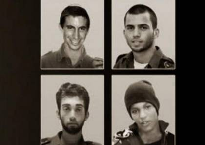 """""""كن إنسانيا يا نتنياهو"""".. عضو بالكنيست يطالب بإعادة الجنود الأسرى من حماس دون مقابل"""