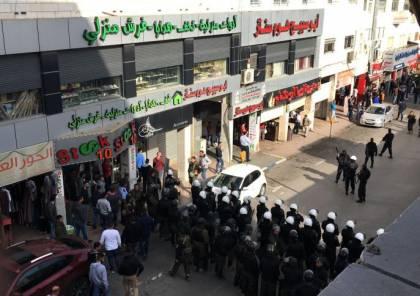 حزب التحرير يُلغي مسيرة الخلافة برام الله