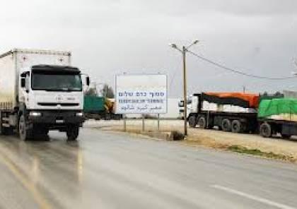 الخضري: ٣٠ مليون $ خسائر غزة خلال شهر نتيجة اغلاق معبر كرم ابو سالم