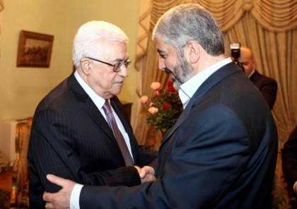 مشعل يهاتف الرئيس عباس مهنئا بنجاح المؤتمر السابع